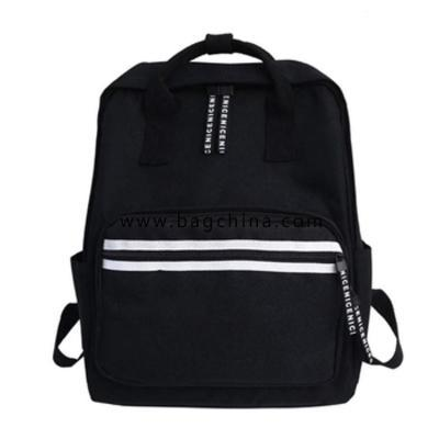 Fashion Backpack Oxford Anti-Theft School Backpack Waterproof Bags for Teens Men Women Travel Bag